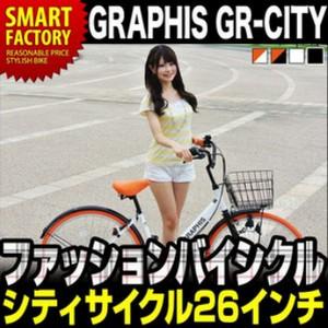 自転車の 子供用自転車 22インチ 激安 : ... 22/24インチ 子供用自転車 激安
